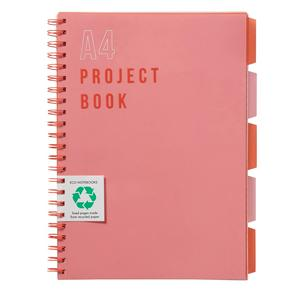 Sainsbury's Home Red & Pink A4 Project Book