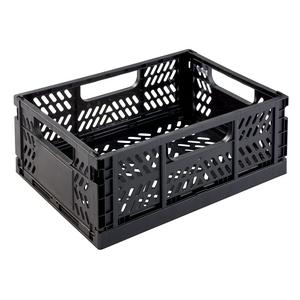 Sainsbury's Home Futurist Black Storage Crate