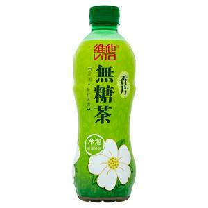 Vita No Sugar Jasmine Tea Drink 500ml