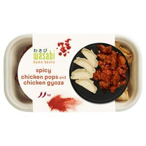 Wasabi Spicy Chicken Pops & Chicken Gyoza 290g